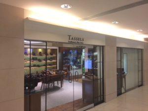アジアが誇る世界的名店TASSELS(タッセルズ) Alden Shop 現地レポ 番外編